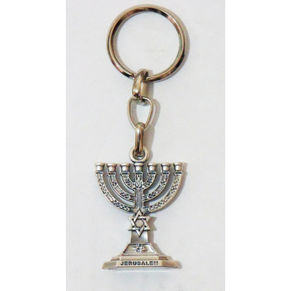 Menorah with the Star of David keychain