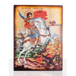 saint george dragon icon